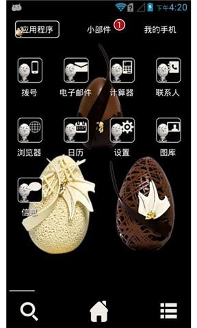 台灣藝術家網站app - 首頁 - 電腦王阿達的3C胡言亂語