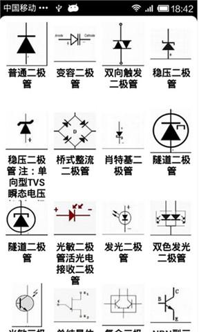 鼎元旭行動智慧APP-網站設計,網頁設計