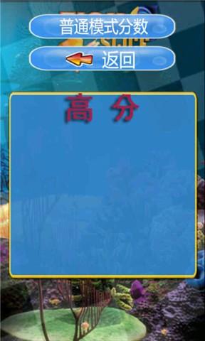 玩休閒App|捕鱼迷情免費|APP試玩