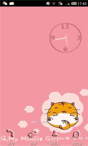 小猫-桌面主题