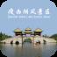 瘦西湖风景区 生活 App Store-愛順發玩APP