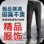 精品服饰 生活 App Store-癮科技App