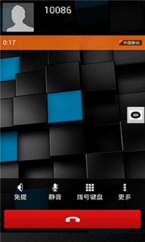 [Cydia for iOS7~iOS9必備] iOS上最優秀的螢幕錄影軟體 ...