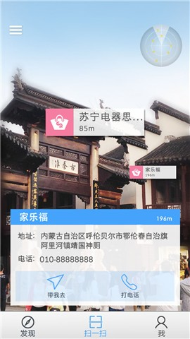 爱发现 書籍 App-愛順發玩APP