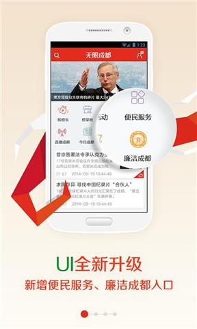 《無限恐怖》-zhttty 著-科幻-起點中文網 - 起點中文小說網