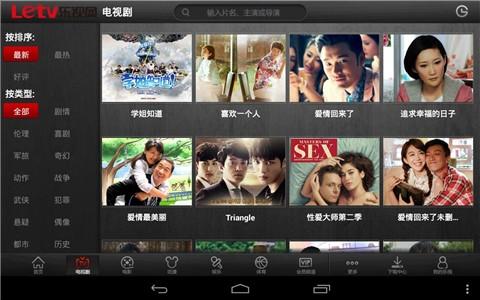 玩媒體與影片App|乐视视频HD免費|APP試玩