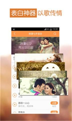 D2惡魔蛋糕iOS App Visibility Score: 0/100 - Mobile Action