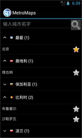 公主沙龙: 时尚偶像- 女神的换装养成游戏on the App Store