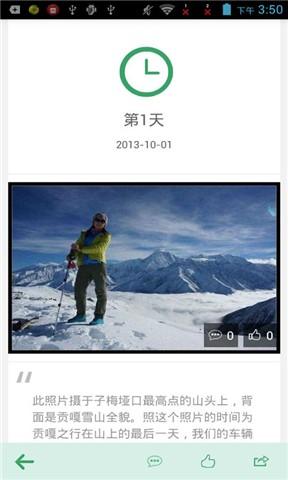 Qualcomm Snapdragon 四核心CPU現身!? | Daily Jetso 著數網