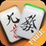 双人麻将 棋類遊戲 App Store-癮科技App