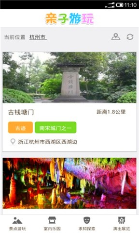 教育百寶箱 - 高雄市政府資料開放平台OPEN DATA ...