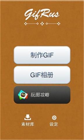 GifRus