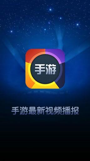 玩音樂App|手游最新视频播报器免費|APP試玩