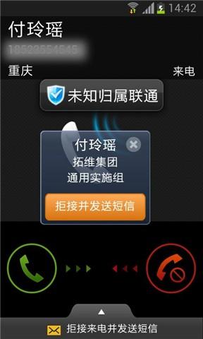 玩免費通訊APP|下載政企彩云 app不用錢|硬是要APP