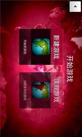 瘟疫蔓延中文