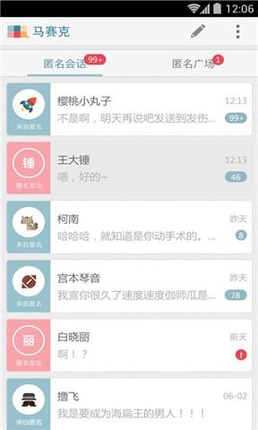 小伙伴消除|免費玩休閒App-阿達玩APP - 首頁