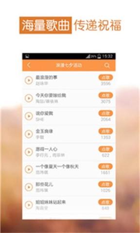 [分享] [MIDI伴唱點歌機台灣原始開發者]原聲原影電腦伴唱點播JetKTV-免費開放下載 - PCDVD數位科技討論區