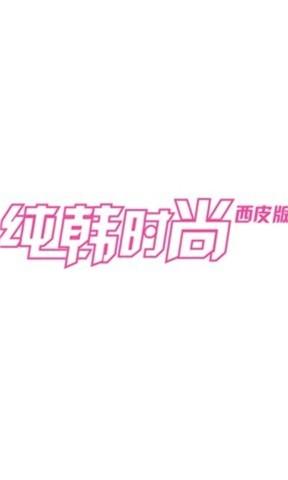 憤怒的火柴人3 修改版(Anger of Stick 3) - 1mobile台灣第一 ...