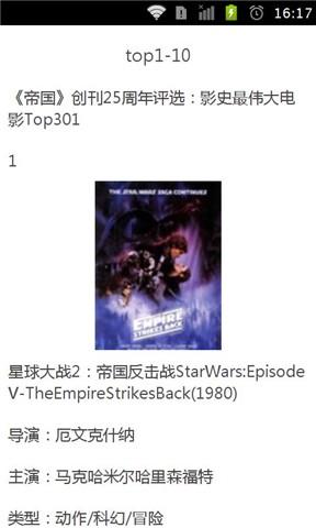 影史最伟大电影Top301