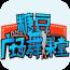 糖豆广场舞课堂 媒體與影片 App Store-癮科技App
