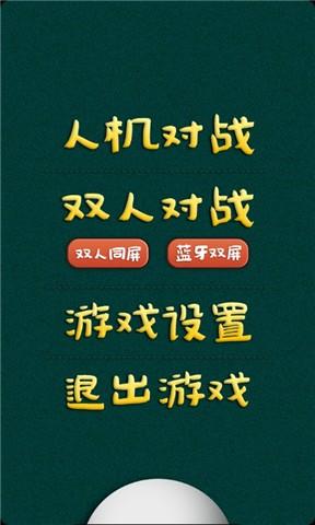 有比賽用的APP 可以玩了!!來試試自己的實力|智龙迷城中文论坛