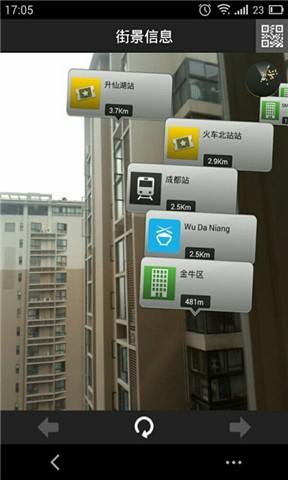 Eine App aus Düsseldorf macht das iPhone zum Scheidungs-Helfer   WAZ.de