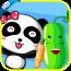 学蔬菜 HD-宝宝巴士