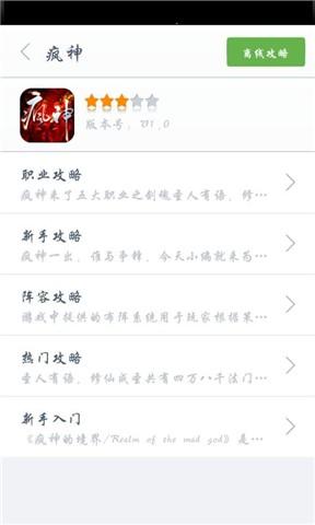 Omkar_Mishra|App開發人員上架App 共6筆1|1頁-阿達玩APP