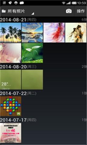 3A 思维导图en el App Store - iTunes - Apple