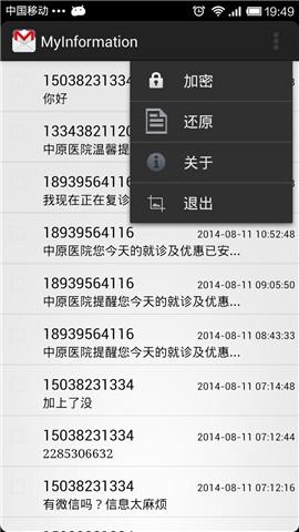 台灣配音資料庫 - 台灣配音資料庫   配音員   作品列表   配音名單