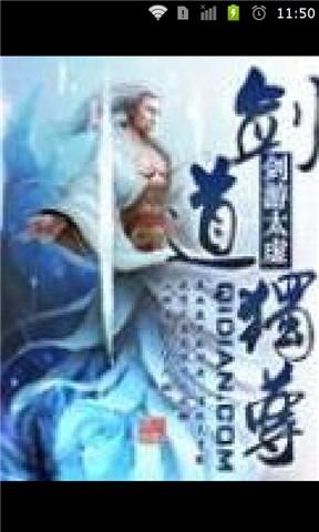 最新玄幻小说图集介绍