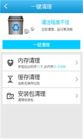玩免費工具APP|下載手机守护神 app不用錢|硬是要APP