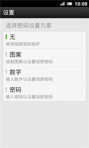 中信行動達人on the App Store - iTunes - Apple