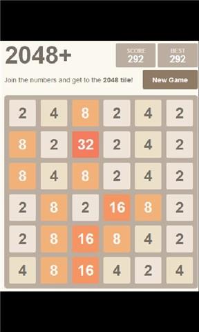 玩免費書籍APP|下載挑战2048王者教学攻略 app不用錢|硬是要APP
