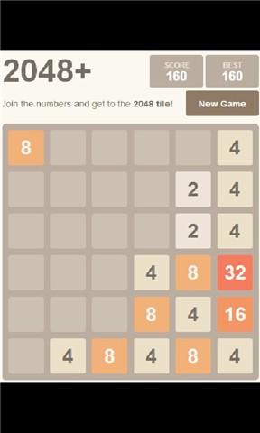 挑战2048王者教学攻略