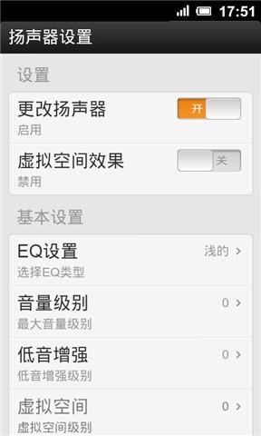 [iOS]來電拒接、白名單、黑名單與勿擾模式@ 快樂小藥師Im ...