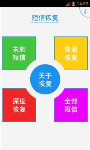 【親子天下】晚安,小熊寶貝(好好聽故事) - YouTube
