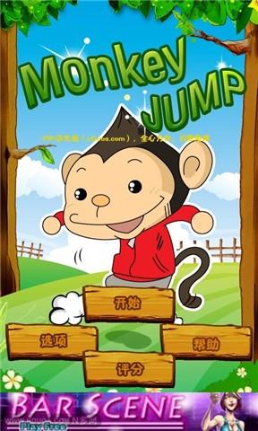 遊戲狂- PSV 超級猴子球豪華版Vita!(日版代購) - PChome商店街