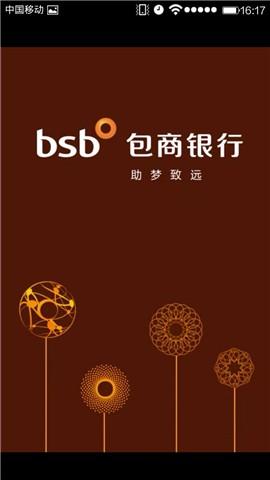 江苏农信手机银行 - 7k7k小游戏