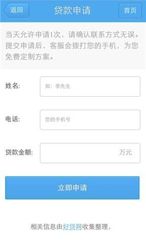 玩財經App|小额贷款免費|APP試玩