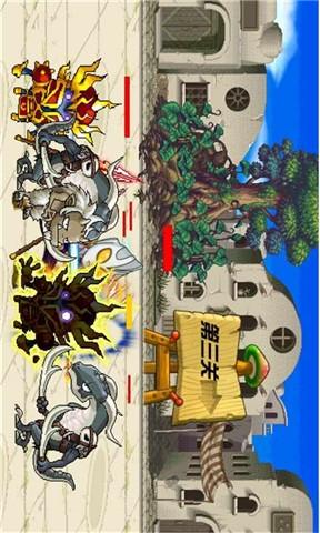 【免費格鬥快打App】奥特曼铠甲勇士挑战版-APP點子