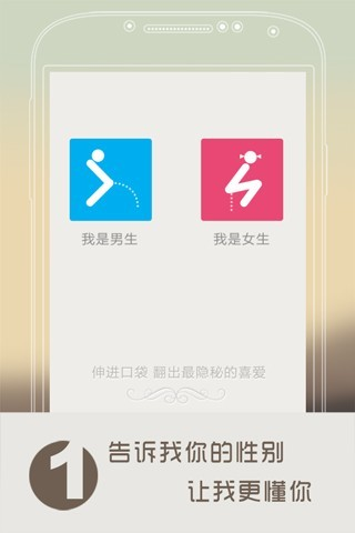 【App推薦】Video D/L - iPhone iOS 想下載YouTube & Facebook 的 ...