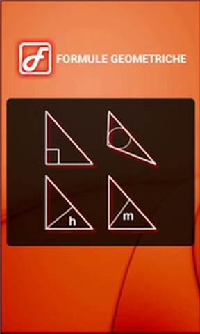 【免費書籍App】几何公式汇总-APP點子