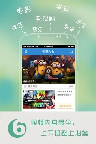 玩媒體與影片App|口袋视频免費|APP試玩