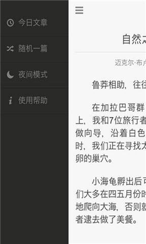 多鄰國(Duolingo) | 免費學習英語- Google Play Android 應用程式