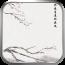 《无题》-绿豆动态壁纸 個人化 LOGO-阿達玩APP