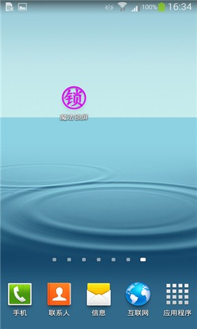 [Cydia for ios8]LockGlyph ~鎖屏趣味軟體@ IPHONE JB 越獄 ...