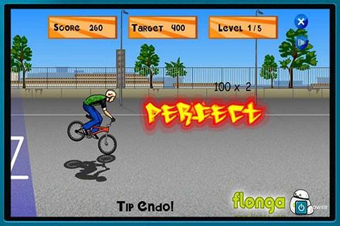 急速自行车比赛