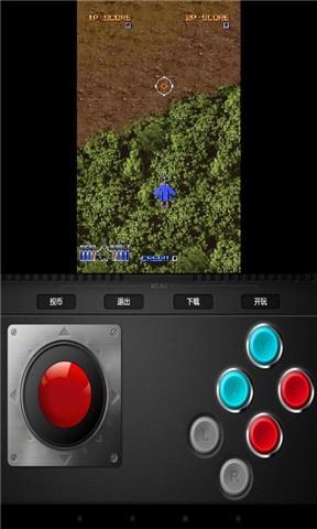 全民飞机大战终极攻略app - 首頁 - 電腦王阿達的3C胡言亂語