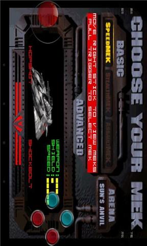 玩免費射擊APP|下載3D坦克大战 app不用錢|硬是要APP